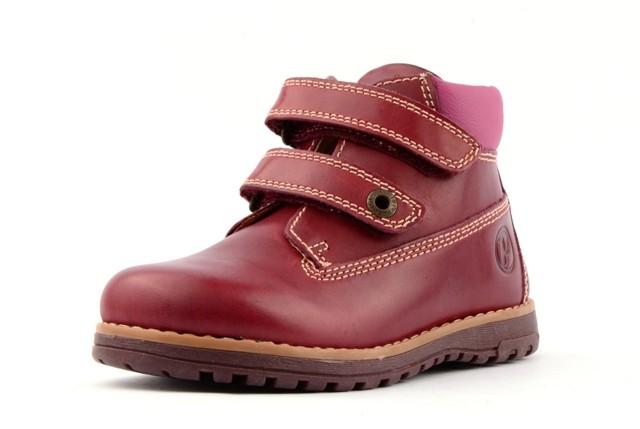 Primigi ASPY Halbschuhe Boot